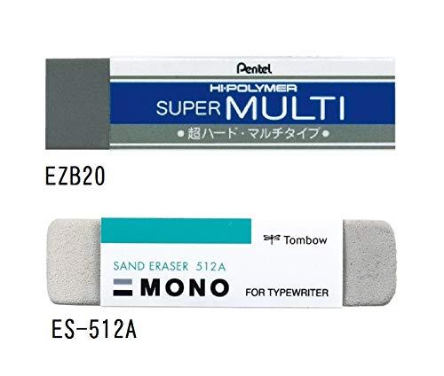 ぺんてる スーパーマルチ消しゴム+トンボ鉛筆 インク用のモノ砂消しゴム ZEB20+ES-512A 2種2個組み