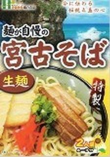 ひまわり総合食品 生宮古そば 2食袋 粉末スープ×2