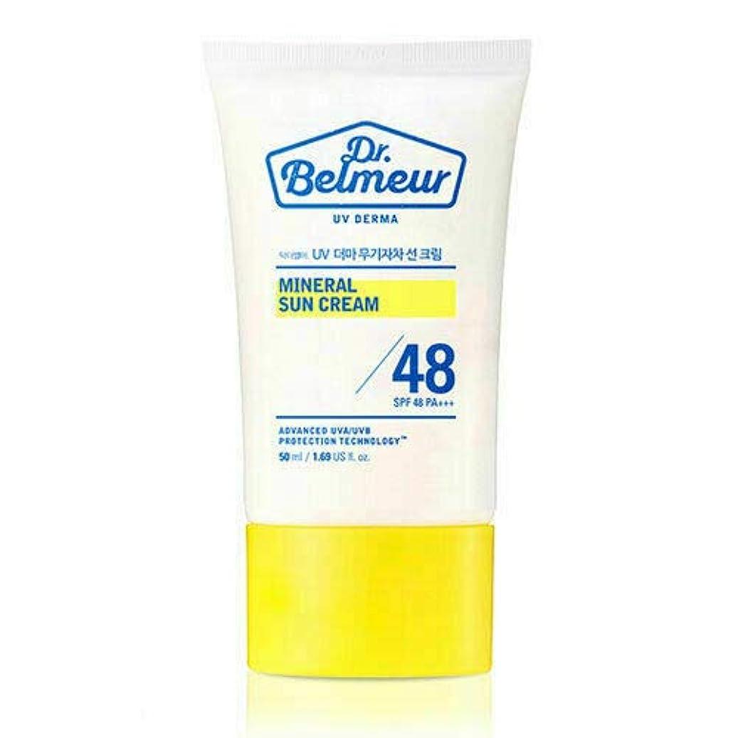 爆風航空便歌[ザ?フェイスショップ] THE FACE SHOP [ドクターベルモ UVデルマ ミネラル サンクリーム 50ml] (Dr. Belmeur UV Derma Mineral Sun Cream SPF48 PA+++ 50ml) [海外直送品]
