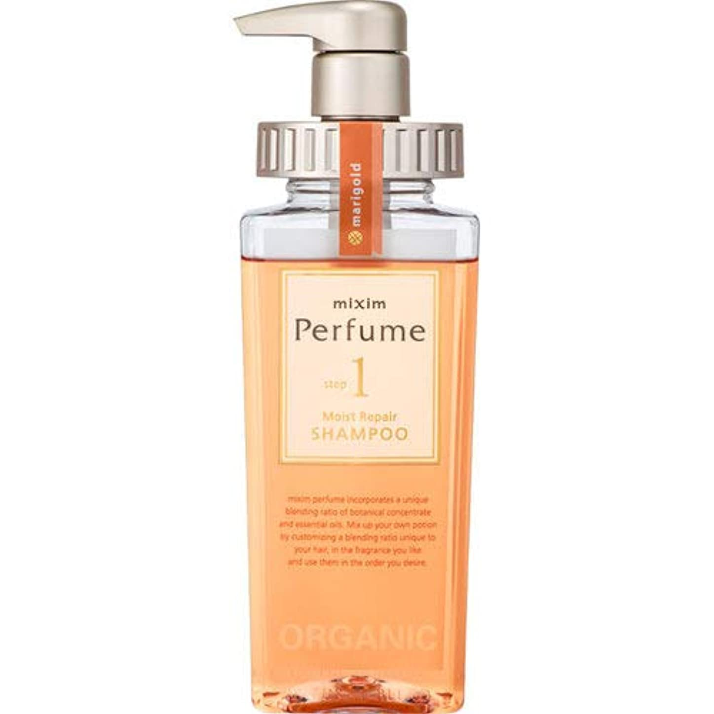 流出の量秘書mixim Perfume(ミクシムパフューム) モイストリペア シャンプー 440mL
