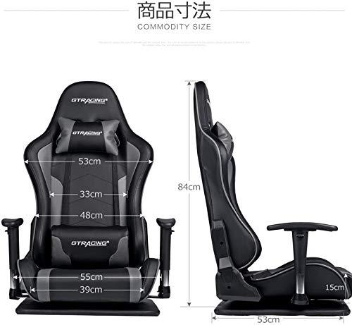 GTRACINGゲーミングチェア座椅子回転180度リクライニングハイバック可動肘ヘッドレストクッション付き一年無償部品交換保証(GT89-GRAY)