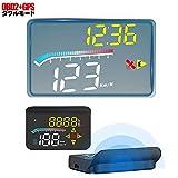 追加メーター ACECAR ヘッドアップディスプレイ OBD2 GPS ダブルモード HUD 車用 スピードメーター 水温計 バッテリー電圧 燃費 海抜高度 警告機能など (M17)