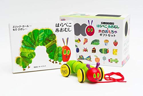 はらぺこあおむし+木のおもちゃギフトセット ([バラエティ])の詳細を見る