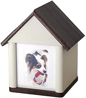 【Amazon商品】【ディアペット限定】ペット 仏壇 かわいい クリメイションハウス 虹の橋のおうち ブラウン
