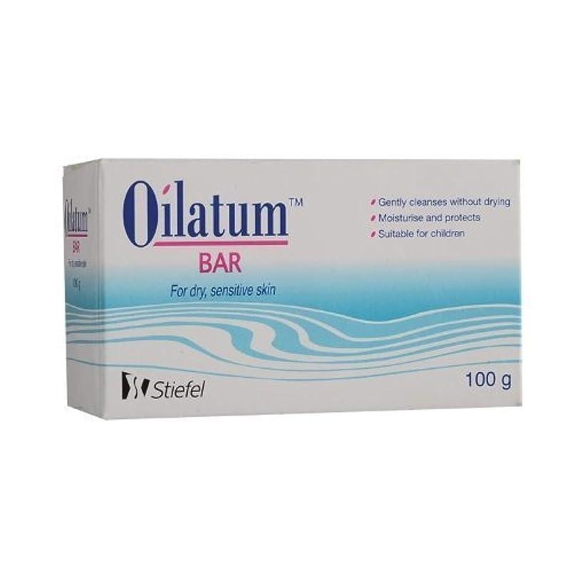 平方財布経歴Oilatum Soap Bar 100g/1pack by BB MARKET