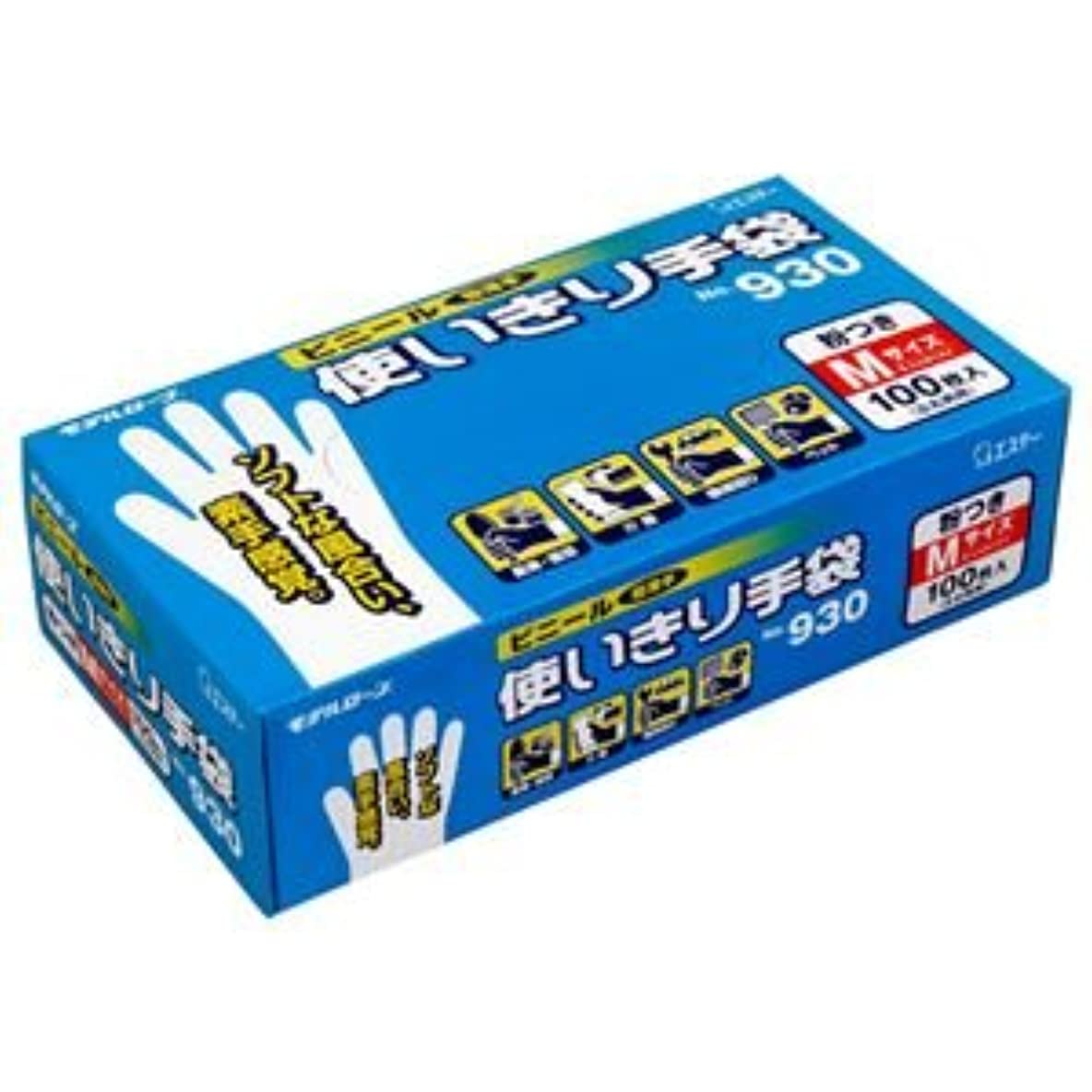 リスクフォーマットフィット(まとめ) エステー No.930 ビニール使いきり手袋(粉付) M 1箱(100枚) 【×5セット】