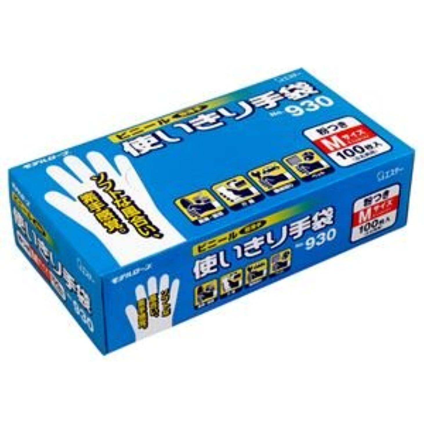 注入風刺スリチンモイ(まとめ) エステー No.930 ビニール使いきり手袋(粉付) M 1箱(100枚) 【×5セット