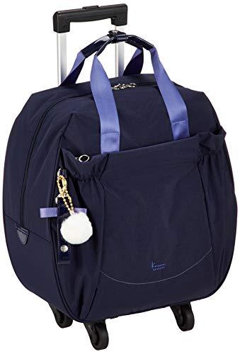[カナナプロジェクト コレクション] ロジーナ スーツケース レディース 100席以上機内持込み可能 サイレントキャスター 1泊~2泊 62151 機内持ち込み可 19L 41 cm 2kg ネイビー