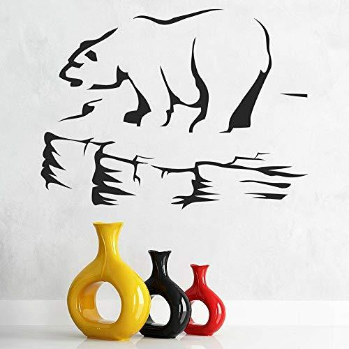 mlpnko Wandaufkleber Eisbär Arctic Style Wandbild Vinyl Aufkleber Kinder Schlafzimmer Wohnzimmer Dekoration50X61cm