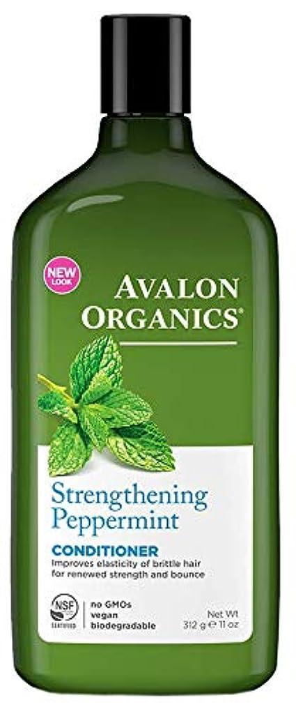 光沢急ぐ浸すAvalon Organics Peppermint Conditioner 325ml (Pack of 4) - (Avalon) ペパーミントコンディショナー325ミリリットル (x4) [並行輸入品]