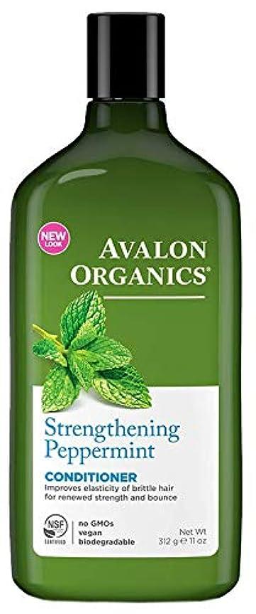 フォロー自分を引き上げる薬Avalon Organics Peppermint Conditioner 325ml (Pack of 4) - (Avalon) ペパーミントコンディショナー325ミリリットル (x4) [並行輸入品]
