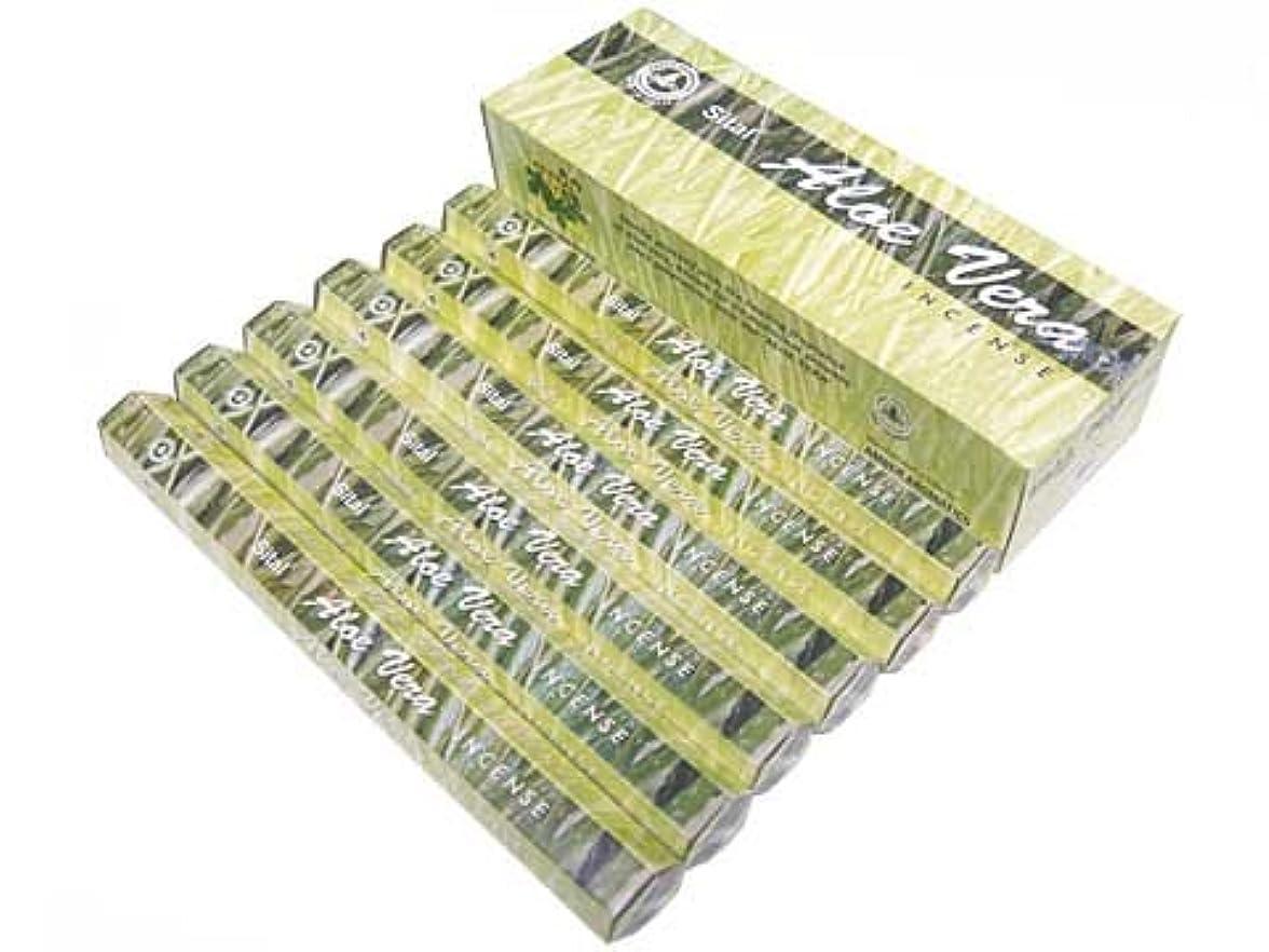 接辞ひいきにするレタスSITAL(シタル) シタル アロエベラ香 スティック ALOE VERA 6箱セット