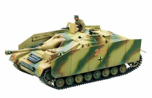 Tamiya 1:35 Sturmgeschutz IV sdkfz163 [Toy] (Japan Import)
