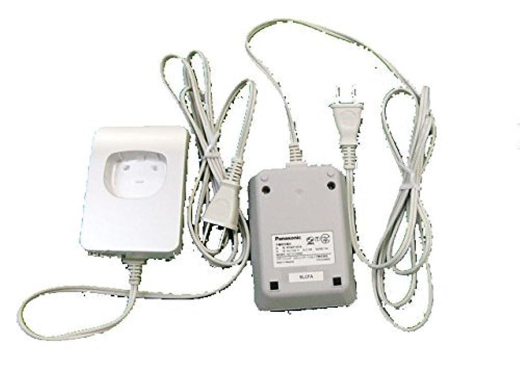 腐敗無効複雑なPanasonic 充電台(シルバー) PFPW507DLCS
