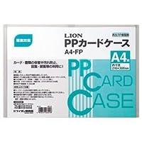 (まとめ) ライオン事務器 PPカードケース 硬質タイプ A4 再生PP A4-FP 1枚 【×50セット】