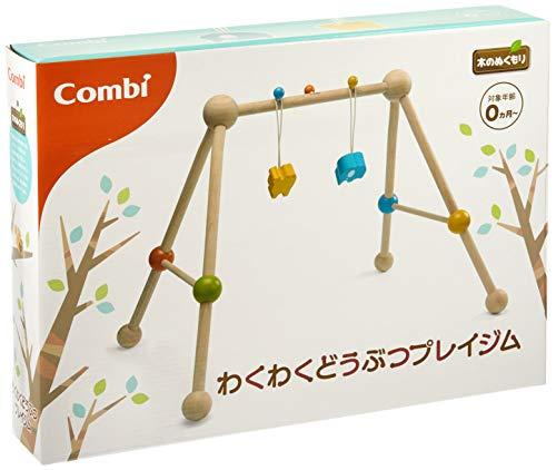 コンビ木のぬくもりシリーズわくわくどうぶつプレイジム4905505297329