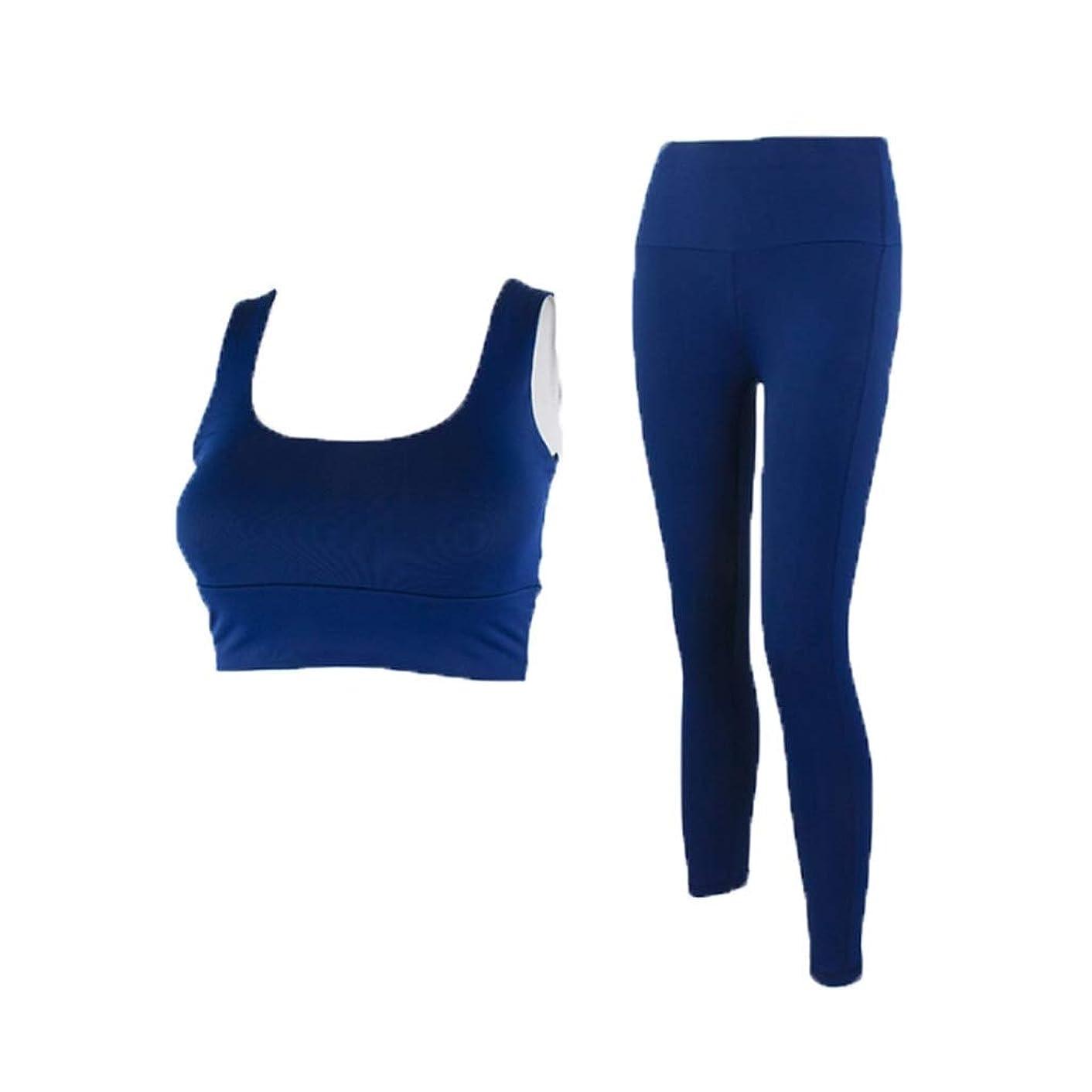 説明的教義鉄道ツーピースの女性のヨガウェアスリムフィットストレッチヨガウェアヨガベストフィットネススーツ (Color : 1, Size : L)