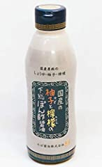 This soft bottle does not have air when opened, so you can always taste fresh soy sauce. And it won't break even if dropped. 100% Japanese ingredient of Yuzu, Lemon and Soy sauce of Aging in this wooden mallet to produce a mellow taste. It is soy sau...