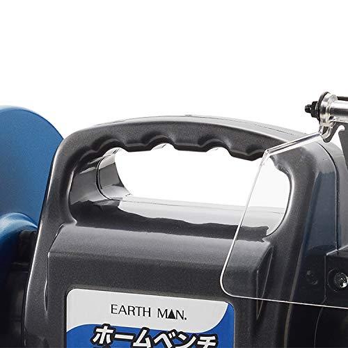 高儀『EARTHMANホームベンチグラインダー(BGR-150A)』