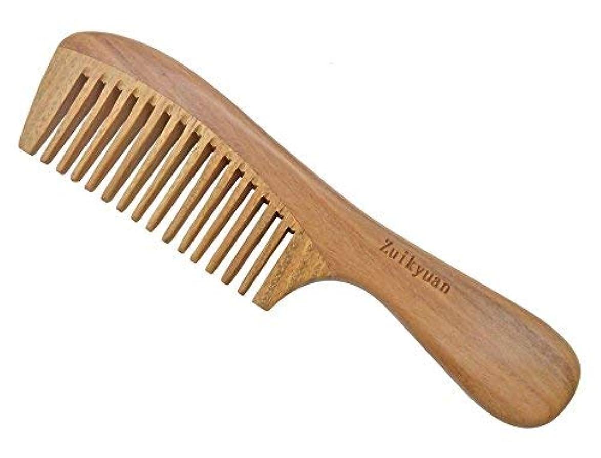 コンチネンタル有名トリッキーSandalwood Wide Tooth Hair Comb Handmade Wooden comb with Premium Gift Box [並行輸入品]
