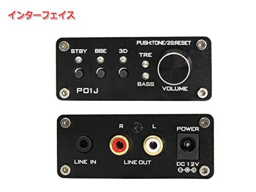 『NFJオリジナル DSP搭載デジタルコントロールラインアンプ P01J プリアンプ』の3枚目の画像