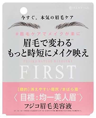 Fujiko フジコ眉毛美容液FIRST