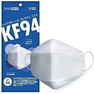 日本語版 KF94マスク 25枚 PFE.VFE.BFE試験済 レンスグローバル プレミアム マスク KF94 韓国製 立体構造 個別包装