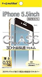 iphone8 plus ガラスフィルム 全面 3D全面保護 フィルム 薄さ0.33mm (iPhone 8 Plus, ブラック)