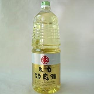竹本油脂 マルホン 太白 胡麻油(ごまあぶら) 1650g×2本