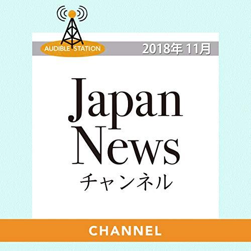 『Japan Newsチャンネル (2018年11月号)』のカバーアート
