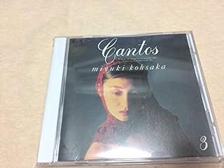 CANTOS3
