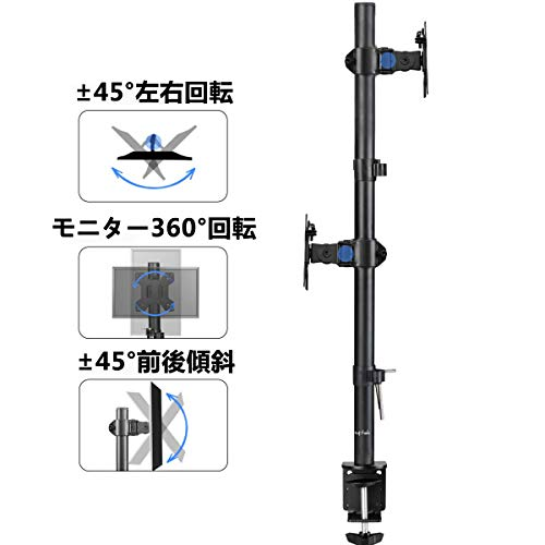 Suptek上下2画面80cmクランプ式モニターアームデュアルディスプレイスタンド13-27インチ対応耐荷重10kg(1台)VESA規格75-100mmMD6802