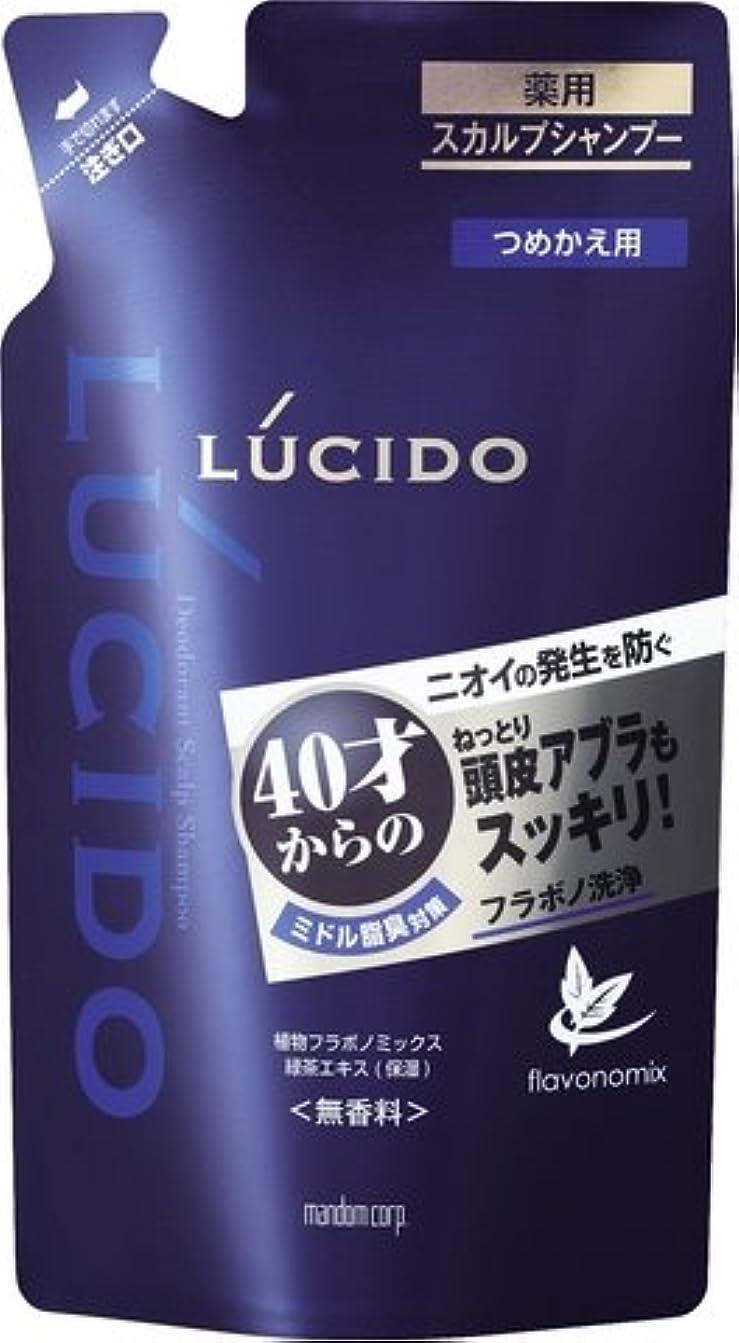 排気悲観的イライラするルシード 薬用スカルプデオシャンプー つめかえ用 (医薬部外品) × 10個セット