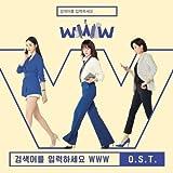 検索キーワードを入力してください:WWW OST (tvN TVドラマ)