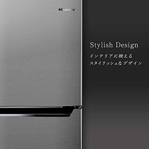 ハイセンス冷蔵庫幅55cm227LシルバーHR-B23022ドア右開き大容量冷蔵室174L自動霜取りスリム