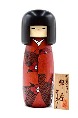 Japan Primavera - Muñeca Kokeshi - Inicio de la Primavera (Suspun)
