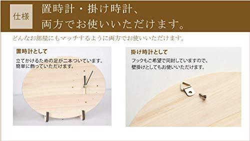 RICORDO(リコルド)『還暦時計だ円型』