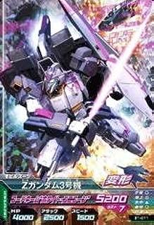 Gundam Tri Age / BUILD MS build [MS] B1-011 / Z Gundam Unit 3 M (japan import)