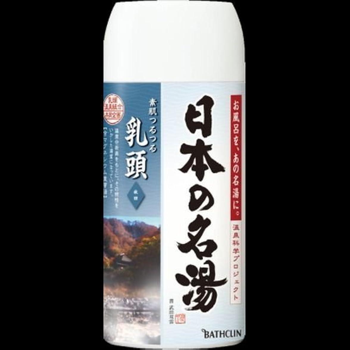 ペット強制的支出【まとめ買い】日本の名湯 乳頭 450g ×2セット