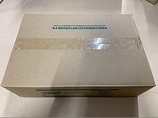 ブースターパック 冴えない彼女の育てかた カートン 初版 18BOX ヴァイス WS