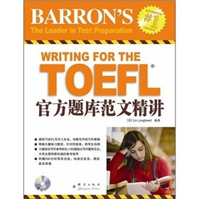 Official Fan Succinctly Toefl Exam With Cd Rom