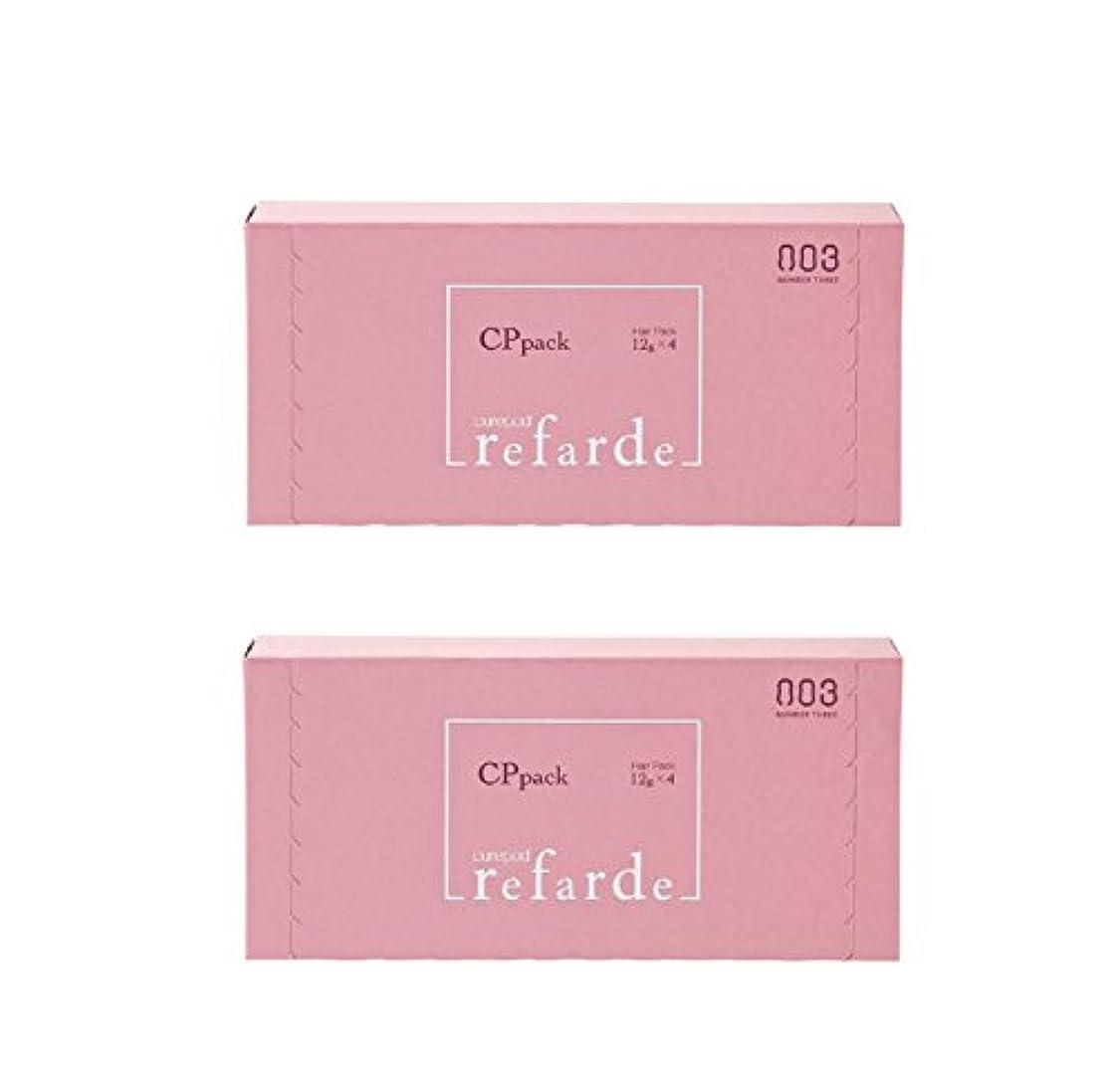 パトロン懲戒春【X2個セット】 ナンバースリー ルファルデ CPパック 12g×4包