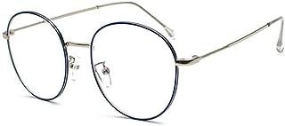 Inlefen Retro flat mirror fashion eye protection computer mirror round glasses