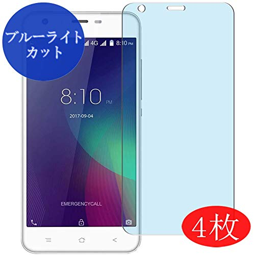 【4 Pack】 Synvy Anti Blue Light Screen Protector for Blackview A7 Pro Anti Glare Screen Film Protective Protectors [Not Tempered Glass]
