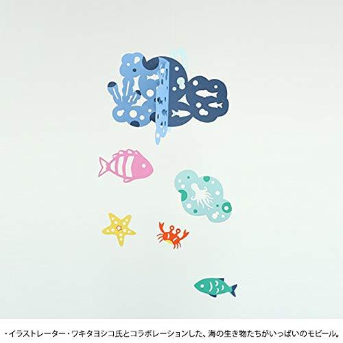 マニュモビールズ『海の仲間たち-HappyBubbles-』