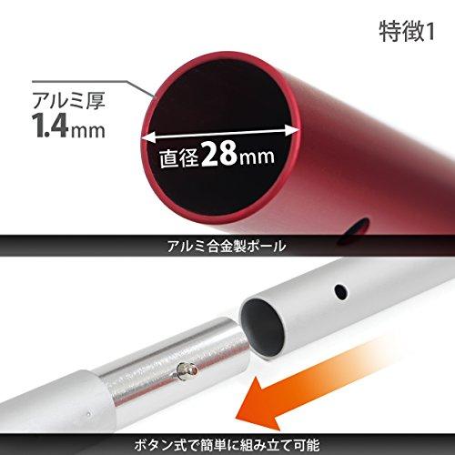 DOD(ディーオーディー)ビッグタープポール250cmアルミ収納袋太さ28mm【ブラック/レッド】XP5-507K