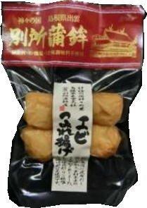 別所蒲鉾 エビつみれ揚げ・真空タイプ 100g(5個入) [冷蔵]