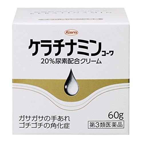 【第3位(同率)】興和『ケラチナミン コーワ 20%尿素配合クリーム』