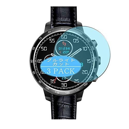 VacFun 3 Piezas Filtro Luz Azul Protector de Pantalla Compatible con FINOW Q7 Smartwatch Smart Watch, Screen Protector Película Protectora(Not Cristal Templado)