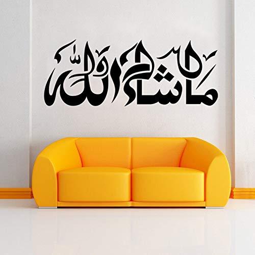 yaonuli Arabisch muslimisch islamisch Kalligraphie wandaufkleber Vinyl künstler Home Decoration Wohnzimmer Schlafzimmer wandaufkleber selbstpaste Blume 143x54cm